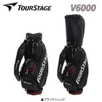 ショッピングツアーステージ ブリヂストン ゴルフ ツアーステージ V6000 キャディバッグ ブラック×レッド 在庫限り