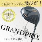 グランプリ ゴルフ GP プラチナム GP-X2 ブラック ドライバー オリジナル カーボンシャフト 在庫限り