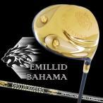 「高反発ドライバー」 エミリッドバハマ ゴルフ EB-DC ゴールド ドライバー オリジナル カーボンシャフト 在庫限り