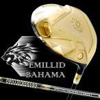 「高反発ドライバー」 エミリッドバハマ ゴルフ EB-01 ゴールド ドライバー オリジナル カーボンシャフト 在庫限り