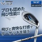 ブリヂストン ゴルフ ツアーステージ ViQ アイアンセット 7本組 (6-P,PS,S) XP95 スチールシャフト 在庫限り