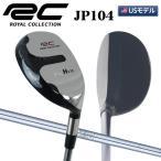 「USモデル」 ロイヤルコレクション ゴルフ JP104H ユーティリティー NSプロ 950GH UT スチールシャフト Royal Collection 在庫限り