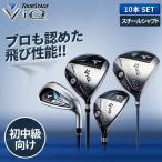 ブリヂストン ゴルフ ツアーステージ ViQ クラブセット 10本組 (1W,5W,U5,6-P,PS,S) アイアン:スチールシャフト キャディバッグ無し 在庫限り