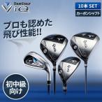 ブリヂストン ゴルフ ツアーステージ ViQ クラブセット 10本組 (1W,5W,U5,6-P,PS,SW) VT-506I カーボンシャフト キャディバッグ無し 在庫限り