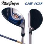 「訳あり」 マグレガー ゴルフ マックテック US101 ユーティリティー オリジナル カーボンシャフト 在庫限り