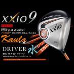 「限定モデル」 ダンロップ ゴルフ ゼクシオ9 ナイン ドライバー ミヤザキ Kaula MIZU カーボンシャフト DUNLOP XXIO9