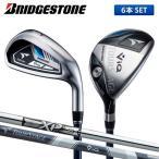 ブリヂストン ゴルフ ツアーステージ ViQ コンボ アイアンセット 6本組 (U5,6-P) VT-506Uカーボンシャフト/XP95 スチールシャフト 在庫限り
