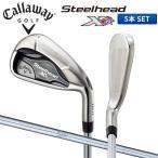 キャロウェイ ゴルフ スチールヘッド XR アイアンセット 5本組 (6-P) NSプロ 950GH スチールシャフト 在庫限り
