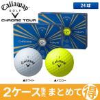 「2ケース販売」 キャロウェイ ゴルフ クローム ツアー ゴルフボール 在庫限り