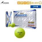 「2ケース販売/非公認球」 アキラ ゴルフ LD-400 ゴルフボール