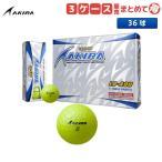 「3ケース販売/非公認球」 アキラ ゴルフ LD-400 ゴルフボール
