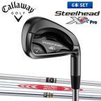 キャロウェイ ゴルフ スチールヘッド XR プロ アイアンセット 6本組 (5-P) CALLAWAY STEELHEAD 在庫限り
