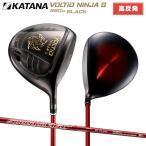 「超高反発ドライバー」 カタナ ゴルフ ボルティオ ニンジャ 880Hi G ブラック ドライバー スピーダー カーボンシャフト BLACK