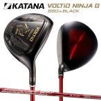 「高反発モデル」 カタナ ゴルフ ボルティオ ニンジャ 880Hi G ブラック フェアウェイウッド スピーダー カーボンシャフト BLACK