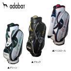 アダバット ゴルフ ABC293 キャディバッグ