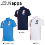 カッパ ゴルフ ITALIA トリコライン KG612SS52 半袖 シャツ 在庫限り