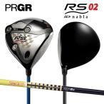 プロギア ゴルフ iD ナブラ RS02 ドライバー ツアーAD MJ-6 カーボンシャフト 在庫限り