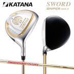 カタナ ゴルフ スウォード スナイパー ゴールド フェアウェイウッド モトーレスピーダー556カーボンシャフト 在庫限り