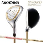 カタナ ゴルフ スウォード スナイパー ゴールド ユーティリティー モトーレスピーダー556カーボンシャフト 在庫限り
