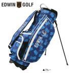 ショッピングキャディバッグ エドウィン ゴルフ EDWIN-038S スタンド キャディバッグ ブルー