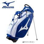 ミズノ ゴルフ ツアーシリーズ 5LJC172300 スタンド キャディバッグ