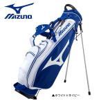 ミズノ ゴルフ ツアー シリーズ 5LJC172400 スリム スタンド キャディバッグ