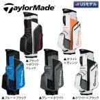 「USモデル/在庫一掃」 テーラーメイド ゴルフ 5.0 カート キャディバッグ
