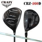 「受注生産」 クレイジー ゴルフ CRZ-460D ドライバー クレイジー アロー カーボンシャフト