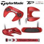 テーラーメイド ゴルフ TP コレクション レッド アードモア2 マレット パター