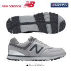 「USモデル/幅4E」 ニューバランス ゴルフ NBG574SL スパイクレス ゴルフシューズ グレー×シルバー