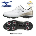 「幅4E」 ミズノ ゴルフ ワイドスタイル 002 ボア 51GQ1740 ゴルフシューズ ホワイト×ゴールド(50)