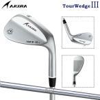 アキラ ゴルフ ツアーウェッジ3 クロムメッキ ウェッジ NSプロ 950GH スチールシャフト