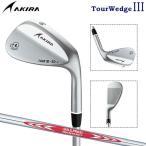 アキラ ゴルフ ツアーウェッジ3 クロムメッキ ウェッジ NSプロ モーダス3 スチールシャフト