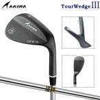 アキラ ゴルフ ツアーウェッジ3 PVDコーティング ウェッジ ダイナミックゴールドシャフト