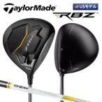 「USモデル」 テーラーメイド ゴルフ RBZ ブラック ドライバー Matrix Ozik MFS 55X4 WHITE TIE カーボンシャフト