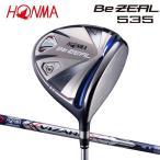 ホンマ ゴルフ ビジール 535 ドライバー Be ZEAL