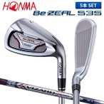 本間ゴルフ メンズ BeZEAL ビジール 535 アイアン  6 10 VIZARD for Be ZEAL カーボンシャフト