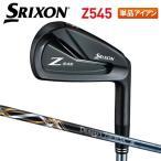 「数量限定」 ダンロップ ゴルフ スリクソン Z545 アイアン単品 NSプロ 980GH DST デザインチューニングシャフト ブラック