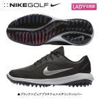 「レディース」 ナイキ ゴルフ ルナ コントロール ヴェイパー2 909084 ゴルフシューズ ブラック×ピュアプラチナム×メタリックシルバー(001)