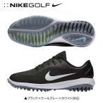 ナイキ ルナ コントロール ヴェイパー 2 メンズ ゴルフシューズ 909037-002
