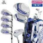「限定モデル/レディース」 リンクス ゴルフ クリスタルキャット AGチューン ハーフ クラブセット 7本組 (1W,4W,7I,9I,PW,SW,PT) カーボンシャフト