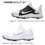 ショッピングゴルフシューズ 「幅2E」 ナイキ ゴルフ ツアー プレミア AO2242 ゴルフシューズ