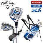 「ジュニア用」 キャロウェイ ゴルフ Xj1 クラブセット 4本組 (FW,7I,SW,PT) キャディバッグ付き Xj-1 身長(100〜120センチ) Callaway