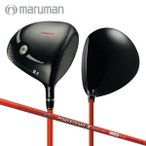 Maruman ゴルフ コンダクター PRO X2 ドライバー パワートランズ X 505W カーボンシャフト