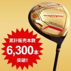 atomic-golf_1808-bfzp