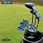 クラブセットのみ スポルディング ゴルフ NP-03 クラブセット 10本組 1W FW UT 6-PW SW PT オリジナル カーボンシャフト キャディバッグ無し