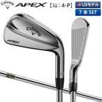 USモデル キャロウェイ ゴルフ エイペックス APEX MB アイアンセット 7本組 4-P ダイナミックゴールド スチールシャフト マッスルバック