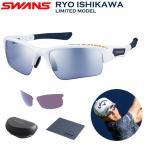 「石川遼モデル」 スワンズ ゴルフ RYO ISHIKAWA × SWANS R.I LIMITED Y-255 限定 サングラス