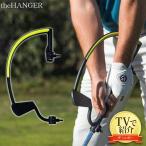 「土日祝も出荷可能」ワトソン ゴルフ ザ・ハンガー the HANGER スイング 練習器具 スイング練習機 ザハンガー シャロースイング ハンドファーストインパクト