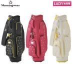 「レディース」 マンシングウェア ゴルフ MQCPJJ02 カート キャディバッグ Munsingwear ゴルフバッグ